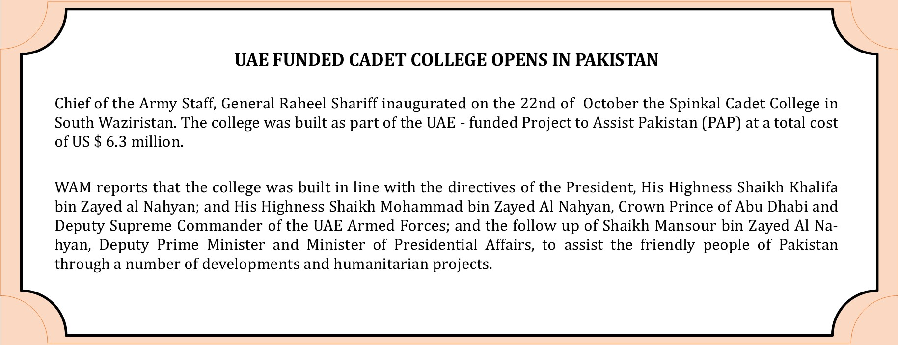 UAE-Funded-College
