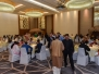 Pakistan Professionals Wing Iftar Dinner 2017